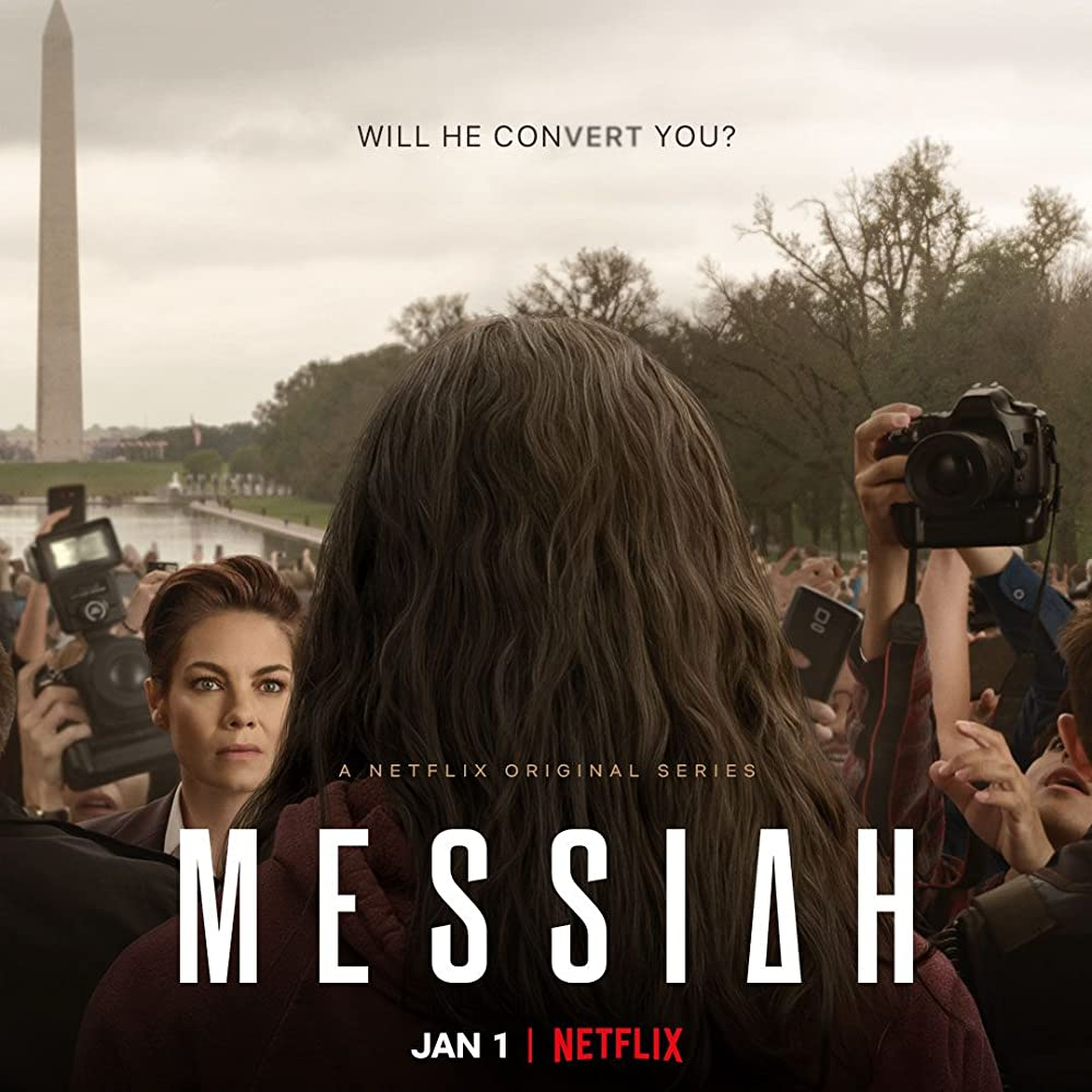 Image Messiah 2019