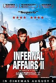 Infernal Affairs II ต้นฉบับสองคนสองคม