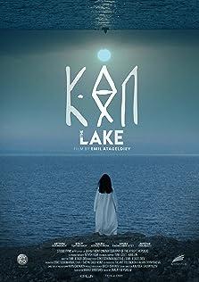 The Lake (I) (2020)
