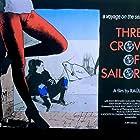 Les trois couronnes du matelot (1983)
