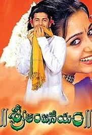 Sri Anjaneyam Poster