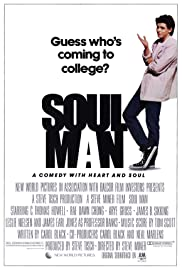 Soul Man (1986) starring C. Thomas Howell on DVD on DVD