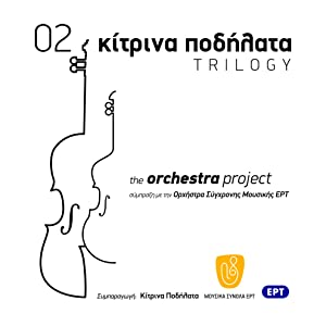 The Orchestra Project