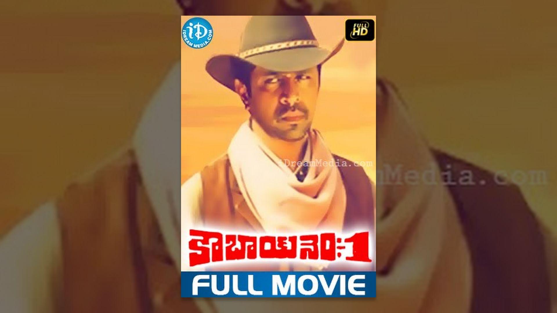 Cowboy No. 1 ((1986))