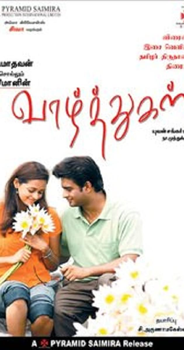 Vaazhthugal Torrent Download