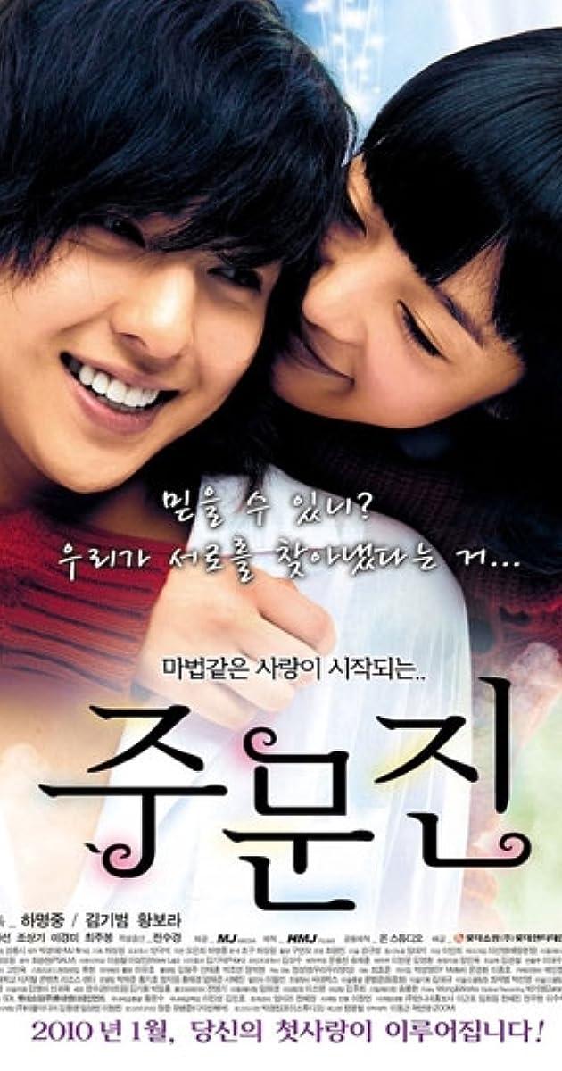 Image Joomoonjin