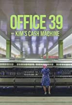 Office 39: Kim's Cash Machine