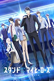 Stand My Heroes: Piece of Truth (2019)