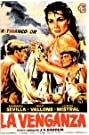 La venganza (1958) Poster