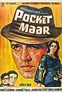 Pocket Maar (1974) Poster