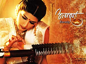 Sonali Bendre Eternity Movie