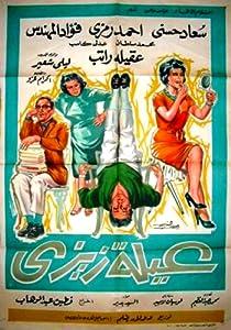 Mpeg movie clips download Aelit Zizi by Fatin Abdel Wahab [4K2160p]