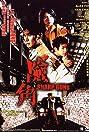 Him gok (2001) Poster