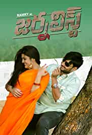 Journalist (2021) HDRip Telugu Movie Watch Online Free