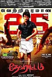 Devarattam 2019 HDRip tamil Full Movie Watch Online Free MovieRulz