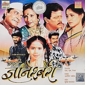 imovie download for free Ashi Gyaneshwari [720pixels]