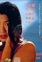 Wei qing gao yang