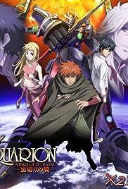 Aquarion Movie: Ippatsu Gyakuten-hen Poster