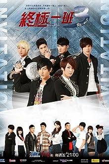 KO One (2005–2013)