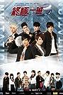 KO One (2005) Poster
