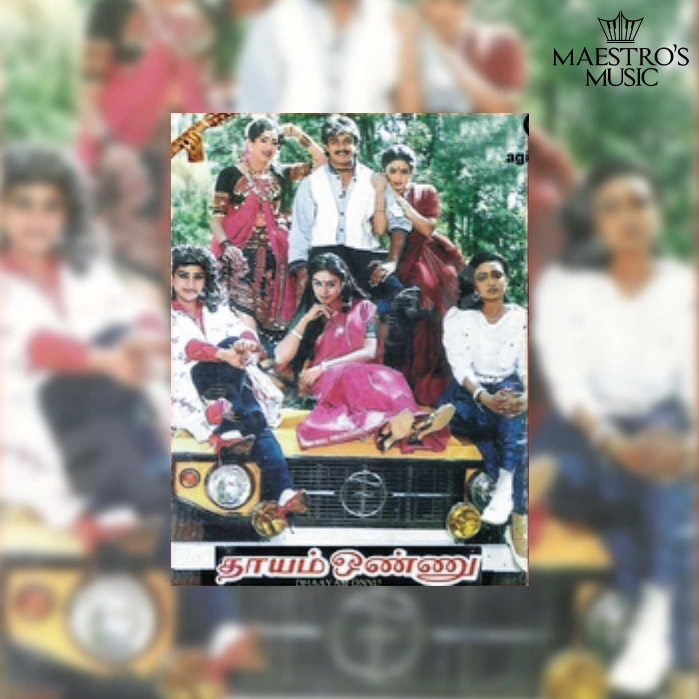 Dhaayam Onnu ((1988))