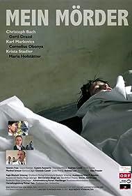 Mein Mörder (2005)