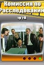 Komissiya po rassledovaniyu Poster
