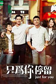 Just for You (2017)
