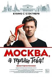 Moskva, ya terplyu tebya Poster