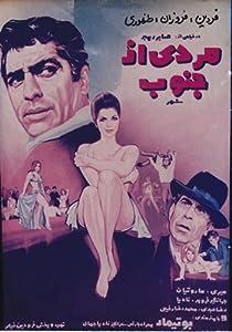 Link to download english movies Mardi az jonoob-e shahr by Azizolah Bahadori [320p]