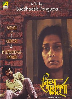 Buddhadev Dasgupta (screenplay) Neem Annapurna Movie