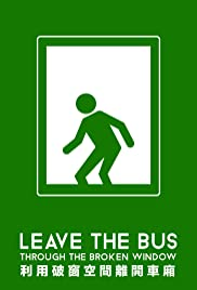 Leave the Bus Through the Broken Window Poster
