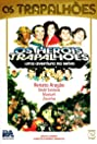 Os Heróis Trapalhões: Uma Aventura na Selva (1988) Poster