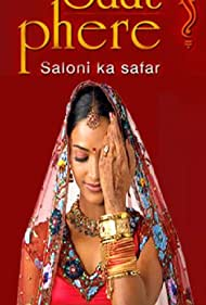 Rajshree Thakur in Saat Phere... Saloni Ka Safar (2005)