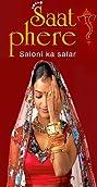 Saat Phere... Saloni Ka Safar (2005) Poster