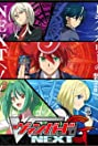 Cardfight!! Vanguard (2011) Poster