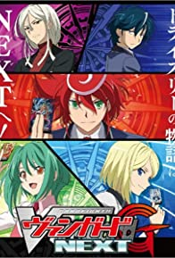 Primary photo for Cardfight!! Vanguard