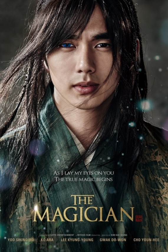 The Magician (2015) Tagalog Dubbed