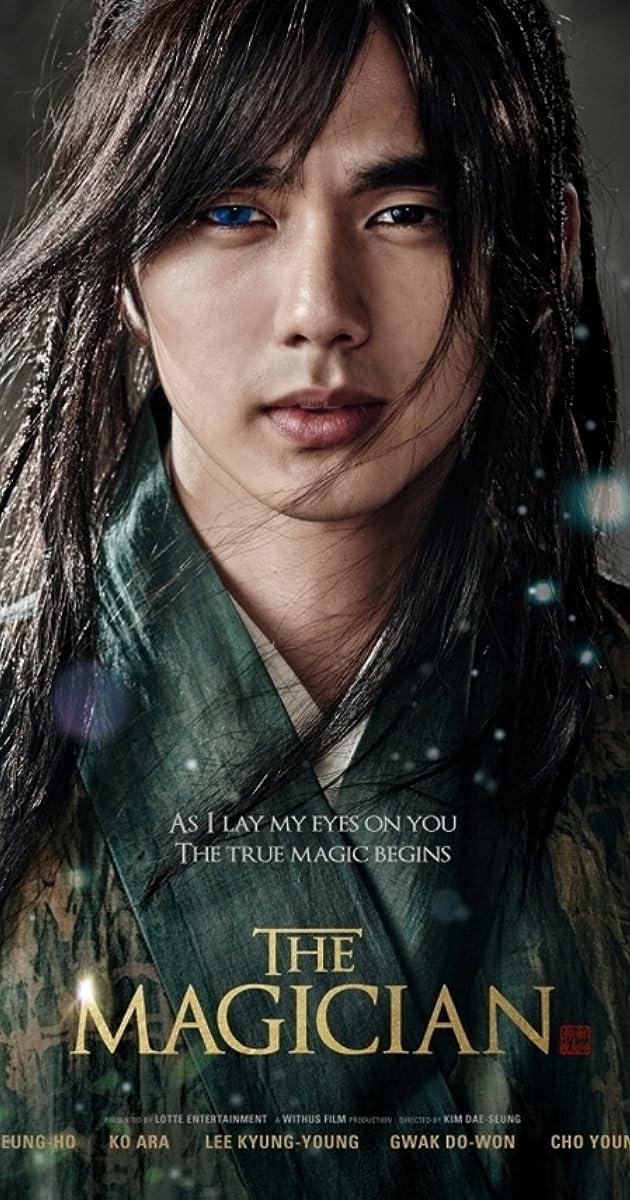 Image Chosun Masoolsa