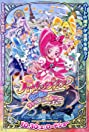 HeartCatch PreCure the Movie: Fashion Show in the Flower Capital... Really?! (2010) Poster