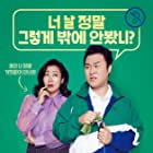 Mi-ran Ra and Yoon Kyung-ho in Honest Candidate (2020)