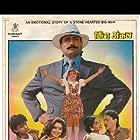 Jackie Shroff, Shah Rukh Khan, and Nagma in King Uncle (1993)