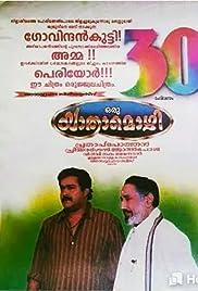 Download Oru Yaatra Mozhi () Movie
