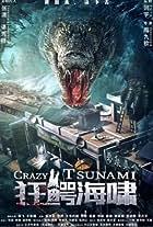 Crazy Tsunami