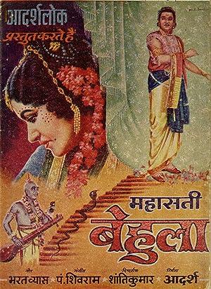 Mahasati Behula movie, song and  lyrics