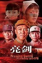 Liang jian