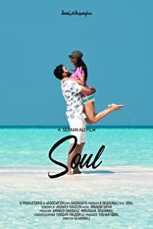 Soul (I) (2019)