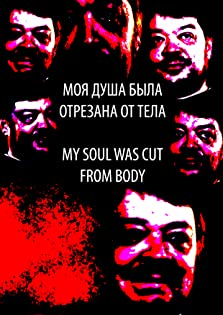 My soul was cut from body (2019)