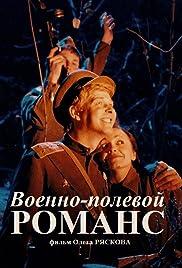 Voenno-polevoy romans Poster