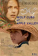 Wolf Cubs of Apple Valley